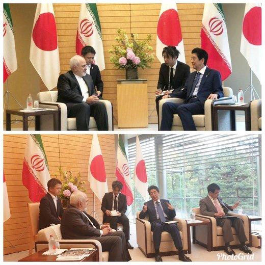 Japan calls for saving Iran nuclear deal