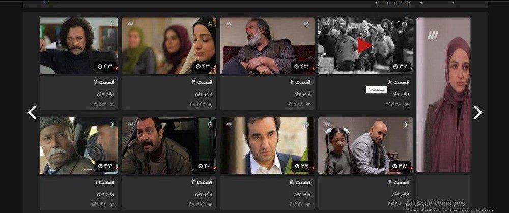 تلویزیون, سریال ایرانی, شبکه دو سیما, شبکه سه سیما, شبکه یک سیما, علی نصیریان