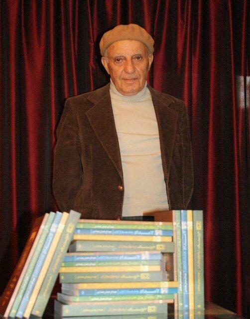 ادبیات ایران, شاعر, نویسنده