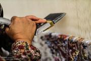 فرش ایران از فهرست تحریمهای آمریکا خارج میشود؟