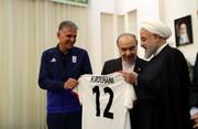 تیم ملی فوتبال و مقامات بالادستی؛ همه سرمربیان رییس جمهور!