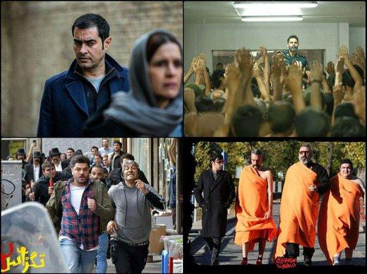 درخشش دوباره شهاب حسینی و رکوردی تازه برای «متری شیش و نیم» در روزهای افت فروش سینماها