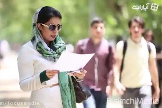 فیلم | کجای دنیا چنین قوانینی برای پوشش در دانشگاه دارد؟