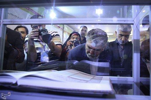 بازدید وزیر ارشاد از نمایشگاه بینالمللی قرآن