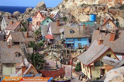 روستای پاپای مالت