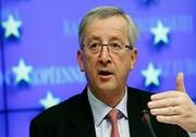 گروههای راستگرای افراطی در اروپا قدرت میگیرند