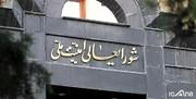 حضور رهبر انقلاب در جلسه اضطراری شورای امنیت درباره ترور سردار سلیمانی؟