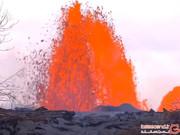 مردی که به عمق ۲۱ متری دهانه آتشفشان فعال هاوایی سقوط کرد