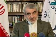 مخالفت شورای نگهبان با استانی شدن انتخابات مجلس