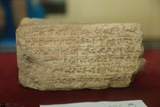 Iran seeking to return all Achaemenid tablets from US