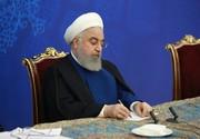 روحانی دبیر شورای اجرایی فناوری اطلاعات را منصوب کرد