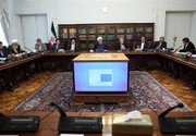 جلسه شورای عالی هماهنگی اقتصادی با حضور سران قوا/ عکس
