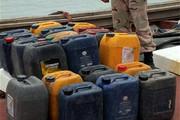 کشف ۲۵ هزار لیتر نفت کوره در «اشتهارد»