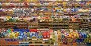 احتمال هجوم چینیها به بازار کالایی هند
