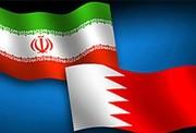 منامه علیه تهران بیانیه صادر کرد