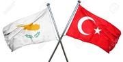 موضعگیری آمریکا نسبت به افزایش تنشها بین ترکیه و قبرس