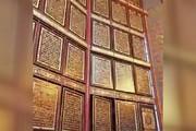 فیلم   بزرگترین قرآن چوبی جهان را ببینید