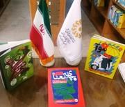منصور ضابطیان کتابهای خود را به یک کتابخانه اهدا کرد