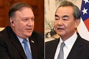 چین به تحریمهای آمریکا علیه ایران اعتراض کرد