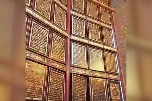 فیلم | بزرگترین قرآن چوبی جهان را ببینید