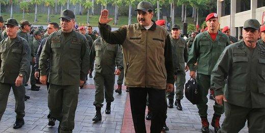 تصاویر | پیامی که ارتش ونزوئلا در پاسخ به تهدیدهای آمریکا فرستاد