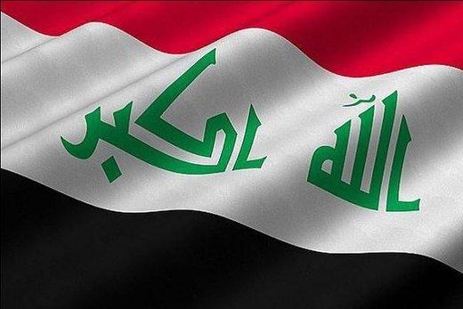 عراق به جوسازیهای آلخلیفه واکنش نشان داد