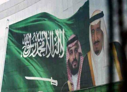رشد اقتصادی عربستان