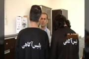 فیلم | دستگیری ۲ کلاهبردار که با روشی جدید و عجیب دزدی میکردند