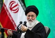 توضیحات امام جمعه مشهد درباره نحوه سربازگیری آمریکا از داخل کشور