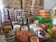 فیلم | فروش برنج تقلبی در فروشگاه زنجیرهای معروف تهران!