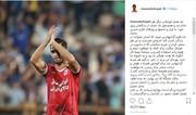 مسعود شجاعی از تراکتور خداحافظی نکرده!