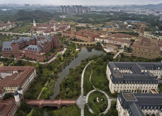 شهرک اروپایی هوآوی در چین