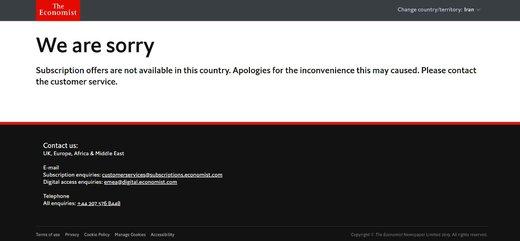 وبسایت «دِاکونومیست» از دسترس کاربران ایرانی خارج شد