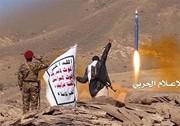 حمله موشکی یمن به فرودگاههای نظامی عربستان