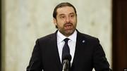 حریری: اهانت به هر کشور عربی اهانت به لبنان است