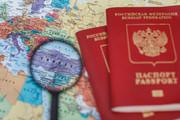 روش مطمئن و تضمینی برای اخذ پاسپورت و شهروندی ترکیه