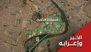 لماذا التفجير في المنطقة الخضراء بالعراق؟