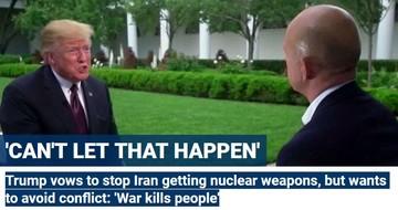 ترامپ: من فقط یک چیز از ایران میخواهم!/ کسی نیستم که با ایران وارد جنگ شود