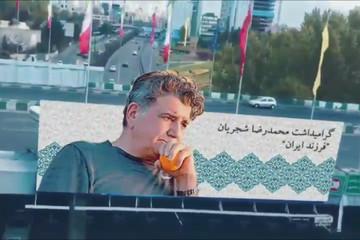 فیلم | شهری که تمام کوچهها و خیابانهایش به نام شجریان است