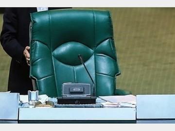 رقابت بر سر صندلی «شماره یک» مجلس بالا گرفت/ رقبای مطهری و پزشکیان هر لحظه بیشتر میشوند