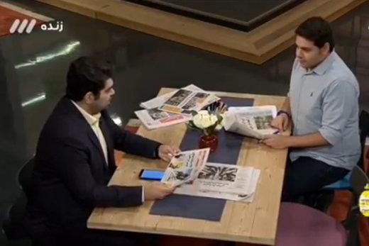 فیلم | مجری شبکه سه به دنبال پدر زن پولدار