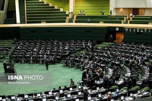 طرح تشدید مجازات اسیدپاشی در دستور کار مجلس
