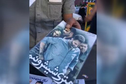 فیلم | فروش غیرقانونی «متری شیش و نیم» در خیابانهای تهران
