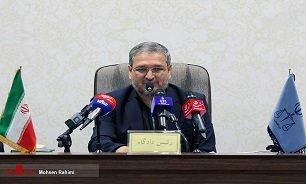 آغاز هشتمین جلسه رسیدگی به اتهامات متهمان پرونده شرکت پدیده
