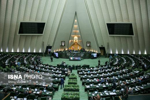 موافقان و مخالفات کلیات طرح تشدید مجازات اسیدپاشی/ طرح در مجلس تصویب شد