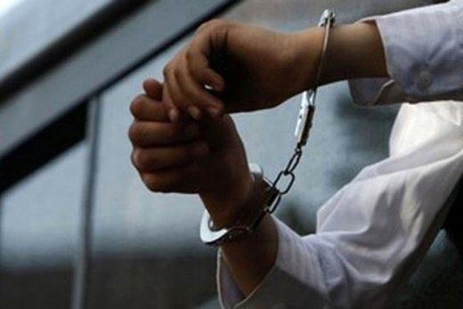 دستگیری یک زن کلاهبردار در متروی تجریش