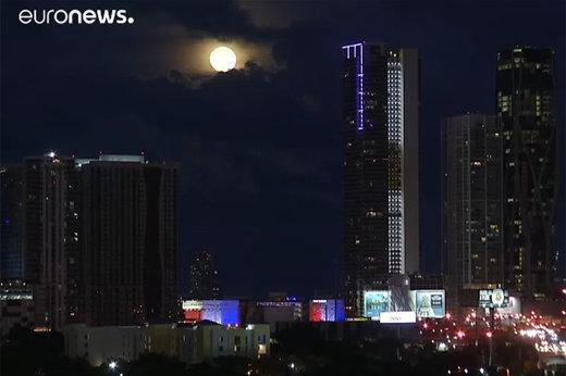 فیلم   ماه آبی را در آسمان آلمان و آمریکا ببینید