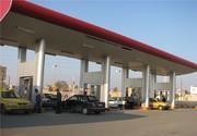 افزایش ۹.۵ درصدی قیمت سیانجی از اول خرداد