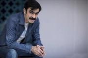 واکنش حسین کیانی به برداشتهای نادرست از شخصیت میرغضب