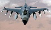 بیانیه وزارت دفاع بلغارستان درباره لغو خرید جنگندههای اف۱۶ از آمریکا